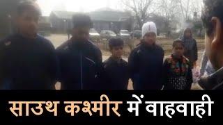 South Kashmir के 4 players ने लूटी वाहवाही, martial art championship में झटके medal