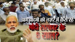 Indian Middle Class की नज़र में कैसे रहे Modi Govt के 5 साल?
