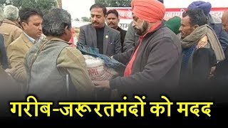 LOC से सटे गांव के जरूरतमंदों को मिली सौगात, Punjab Kesari ने बढ़ाए मदद के लिए हाथ