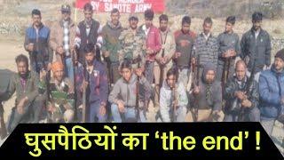 LOC पर घुसपैठियों को मार भगाने के लिए 'नया हथियार', VDC बनेगी Army की मददगार