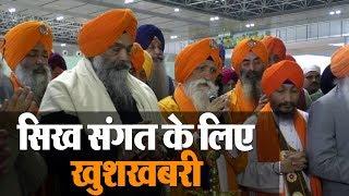 Chandigarh एयरपोर्ट से Nanded Sahib के लिए First flight रवाना