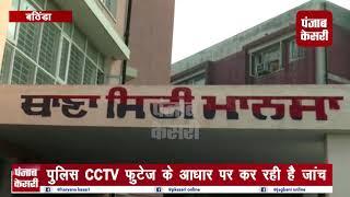 CCTV में कैद हुई लाखों रुपयों की चोरी की वारदात, 3 महिलाओं ने SBI ब्रांच में वारदात को दिया अंजाम