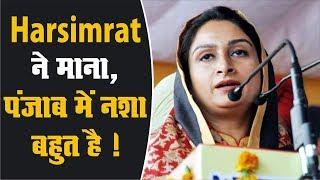 Akali दोषी हैं तो Jail के अंदर क्यों नहीं हैं: Harsimrat