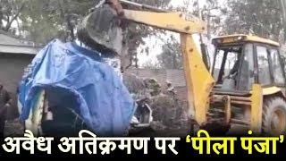 Poonch में anti encroachment drive, अधिकारियों की देखरेख में शहर में चला 'पीला पंजा'