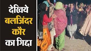 'AAP' की Baljinder Kaur ने हलका निवासियों के साथ मनाई Lohri