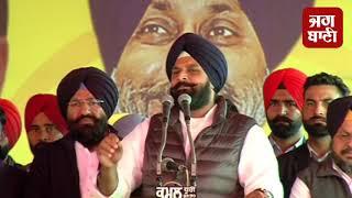माघी मेले की सियासी कांफ्रैंस से Bikramjit Singh Majithia  Live