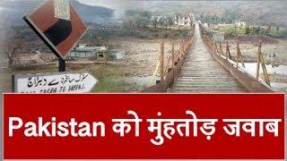 Ceasefire तोड़ने की Pakistan Army ने की गुस्ताखी, जवाबी कार्रवाई में 2 पाक सैनिक ढेर