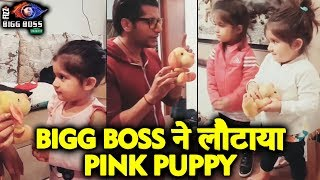 Bigg Boss RETURNS Bella And Viennas PINK PUPPY | Karanvir Bohra | Teejay