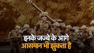 अदम्य साहस, बहादुरी और पराक्रम के प्रतीक भारतीय सेना के वीर सपूतों को सलाम। #ArmyDay2019