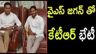 TRS Working President KTR Meets YS Jagan | KTR Speech About Federal Front | Top Telugu TV
