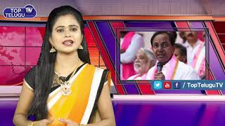 News Updates Today | Top 5 News 16-01-2019 | Top Telugu TV