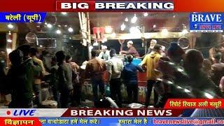 Bareilly | Fareedpur में धूमधाम से मनाया गया बसी का मेला - BRAVE NEWS LIVE