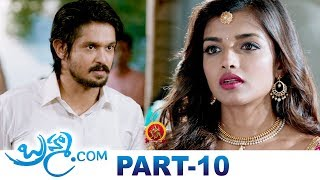 Brahma.com Full Movie Part 10 - Latest Telugu Movies - Nakul, Neetu Chandra, Ashna Zaveri