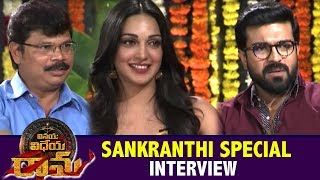 Vinaya Vidheya Rama Special Team Interview - Ram Charan, Kiara Advani - Boyapati Srinu