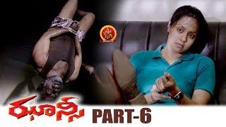 Jhansi Full Movie Part 6 - Jyothika, GV Prakash - Latest Telugu Full Movies - Bala