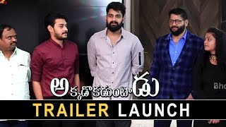 Aakadokaduntadu Movie Trailer Launch By Naga Shourya | Siva Kantamneni, Ravi Babu