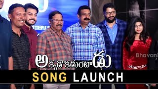 Akkadokaduntadu Movie Song Launch | Siva Kantamneni | Sripaada Viswak