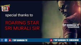 Sri Murali AbAout Tyaga Kannada Movie    Tyaga Kannada Movie Promotional Video    Top Kannada TV