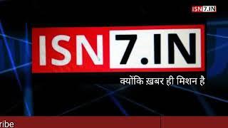 Mayawati ka 63 va janamdin badi dhum dham k sath manaya gya... ISN7