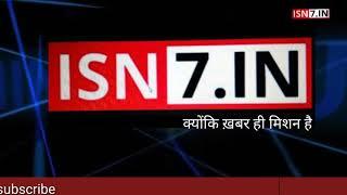 Dr sonakshi goel sr khas mulakat... ISN7