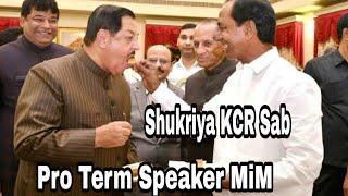 Mumtaz Ahmed Khan (MIM) | Take's Oath of TS Assembly Speaker