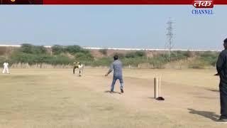 Surendranagar : Final cricket match took place