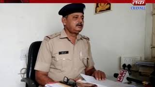 Kachchh : The young man killed for Rs 3000