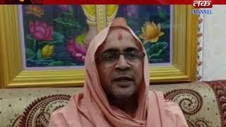 Bhuj : Prasad has been distributed