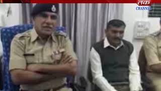 Amreli : New currency notes worth 2 lakhs were caught