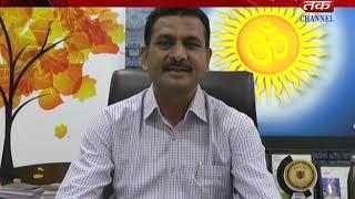 Rajkot : Visit to the Governors School of Panchsheel School of Girls Academy