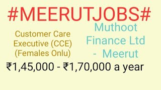 #MEERUT#JOBS |Jobs near me | MEERUT | For Freshers and Graduates | No experience | At home |