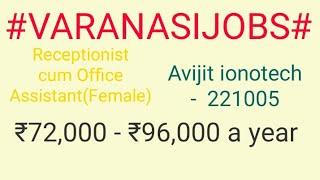 #VARANASI#JOBS  |Jobs near me | VARANASI | For Freshers and Graduates | No experience | At home |