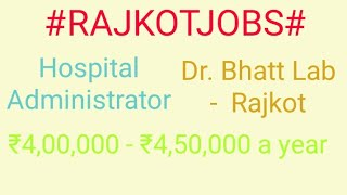 #RAJKOT#JOBS   |Jobs near me | RAJKOT | For Freshers and Graduates | No experience | At home |