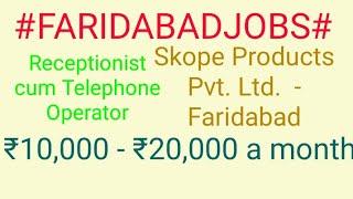 #FARIDABAD#JOBS  |Jobs near me | FARIDABAD| For Freshers and Graduates | No experience | At home |