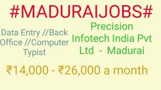 #MADURAI#JOBS   |Jobs near me | MADURAI | For Freshers and Graduates | No experience | At home |