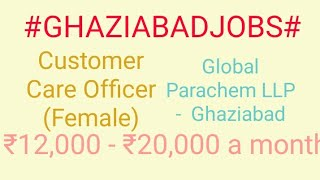 #GHAZIABAD#JOBS  |Jobs near me | GHAZIABAD | For Freshers and Graduates | No experience | At home |