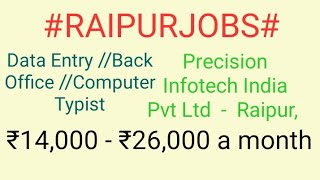 #RAIPUR #JOBSNEARME  Jobs in Raipur For Freshers and Graduates | No experience | At home |