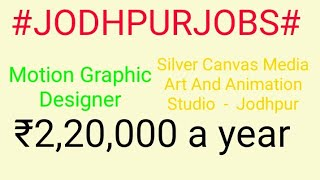 #JODHPUR#JOBSNEARME   |Jobs in JODHPUR  For Freshers and Graduates | No experience | At home |