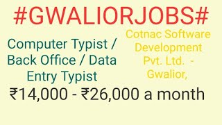 #Gwalior#Jobs |JOBS NEAR ME   |Jobs in Gwalior For Freshers and Graduates | No experience | At home|
