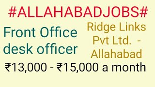 Allahabad jobs#JOBS#NEAR#ME  |Jobs in Allahabad For Freshers and Graduates |No experience| At home
