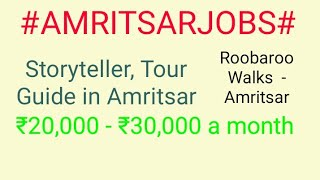 Amritsar Jobs #JOBS#NEARME   |Jobs in Amritsar  For Freshers and Graduates | No experience | At home