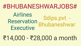 #JOBS#NEAR#ME  |Jobs in Bhubaneshwar For Freshers and Graduates | No experience | At home |