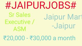 JAIPUR Jobs #JOBSNEAR#ME  |Jobs in JAIPUR  For Freshers and Graduates | No experience | At home|