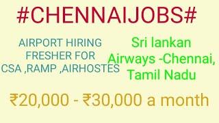 #CHENNAI#JOBS  near me|Jobs in CHENNAI  For Freshers and Graduates | No experience |