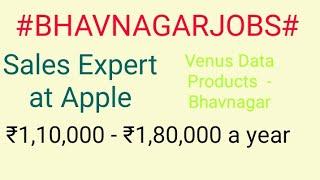#BHAVNAGAR#JOBS  near me|Jobs in BHAVNAGAR For Freshers and Graduates | No experience |