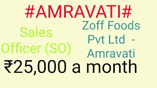 #AMRAVATI#JOBSnearme|Jobs in AMRAVATI For Freshers and Graduates | No experience |
