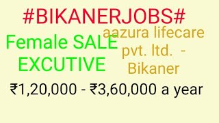 #BIKANER#JOBSnearme|Jobs in BIKANER  For Freshers and Graduates | No experience |