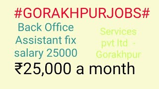 #GORAKHPUR#JOBS  near me|Jobs in GORAKHPUR  For Freshers and Graduates | No experience |