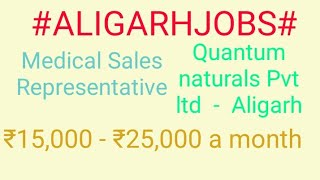 #ALIGARH#JOBSnearme|Jobs in ALIGARH  For Freshers and Graduates | No experience |