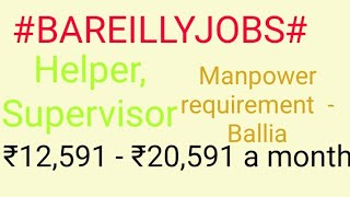#BAREILLY#JOBSnearme|Jobs in BAREIĹLY  For Freshers and Graduates | No experience |